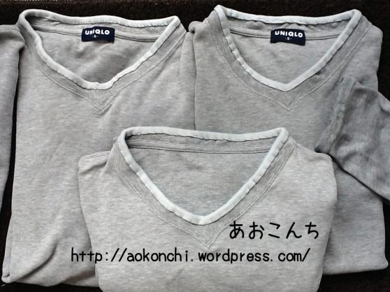スウェットの衿のすり切れ修理2