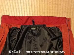 立ち衿の肌にあたる側を布でカバー
