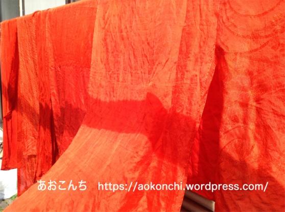 古絹煮洗い5